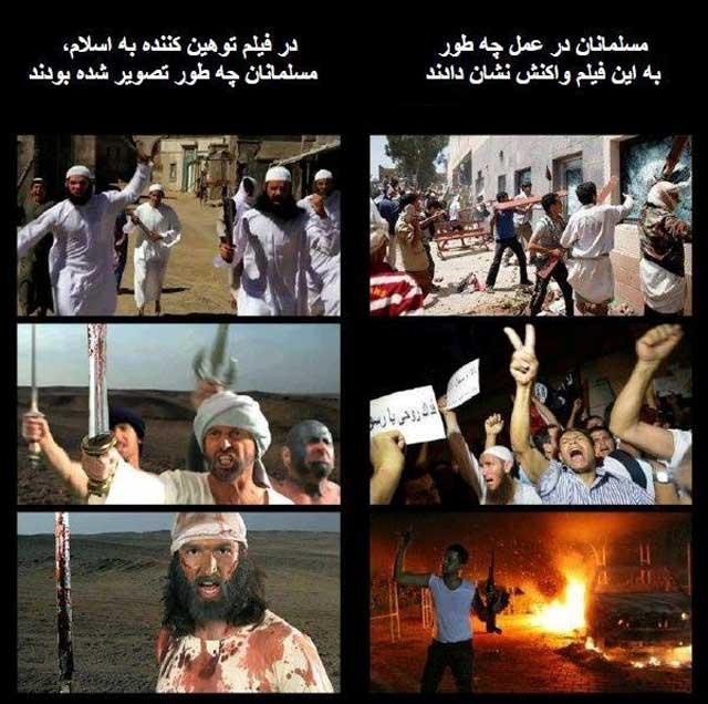 آیا مسلمانان تندرو به خشونت و کشتار دست زدنند تا به مردم جهان ثابت کنند، آنها مردم خوبی هستند و دین اسلام دین صلح طلبی است؟!