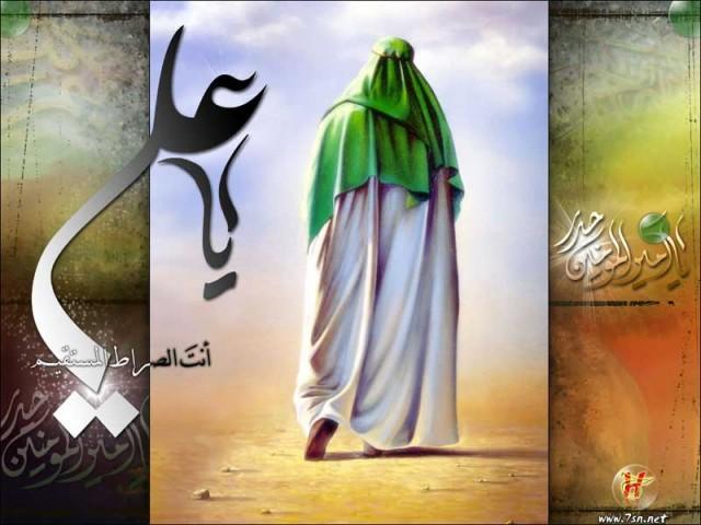 این تصویر بی سر و ته نمودار علی ابن ابیطالب است که دیدن جمال زیبای او نصیب مسلمانان نمی شود. شعار عربی می گوید که او (علی) همان صرا ت المستقیم ( راه راست ) است.
