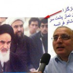 رژیم اسلامی آینده ایران، آشی پر از روغن که غرب در حال پختن آنست