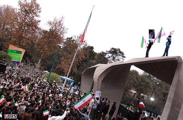 ۱۶ آذر دیگر یک روز عادی دانشجویی نیست، بلکه یک روز قیام ملی کشورمان علیه ظلم، ستم، و بی دادگری است.