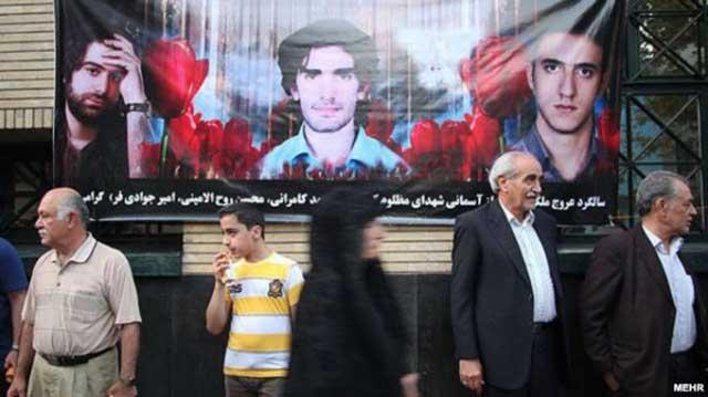 خاطره کشته شدن زندانیان سیاسی در زندان کهریزک
