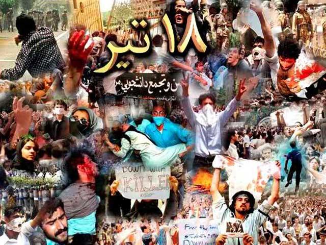 جنبش دانشجویی ۱۸ تیر ۷۸، حرکتی که می رفت رژیم کشتارگر اسلامی را برای همیشه نابود سازد. این جنبش حمایت مردمی در سراسر ایران به همراه نداشت وگرنه بدبختی ما تا بدین  جا نمی انجامید.