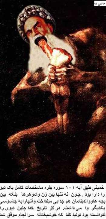 نقاشی خدا و شیطان