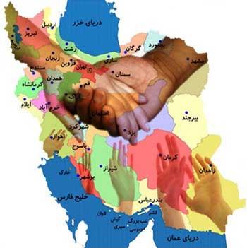 تنها اتحاد و همبستگی میان اقشار جامعه و اقوام ایرانی است که می تواند رژیم سرکش و ضد ایرانی را به پایین کشد.