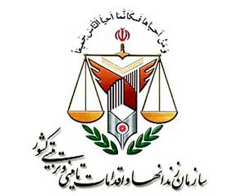 این سمبل و نشاانه زندان در رژیم اسلامی است. نشانه ای که با عبارت عربی توصیف می شود و با فرهنگ ایران بیگانه است. از سوی دیگر، رژیم اسالامی، زندان را  مرکز نگهداری مجرمین می داند نه محل آموزش و بازگشت آنان به جامعه.