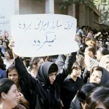 بانوان گرفتار و دربند اسلام، در هرزمان برای آزادی گرفته شده از آنان، و به بردگی و فساد کشاندنشان، دست به تظاهرات و اعتراض  می زنند.