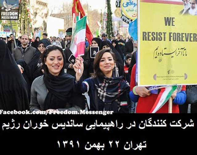 روز ۲۲ بهمن یادآوری دیگر باز شکست ایرانیان از یورش تازیان است