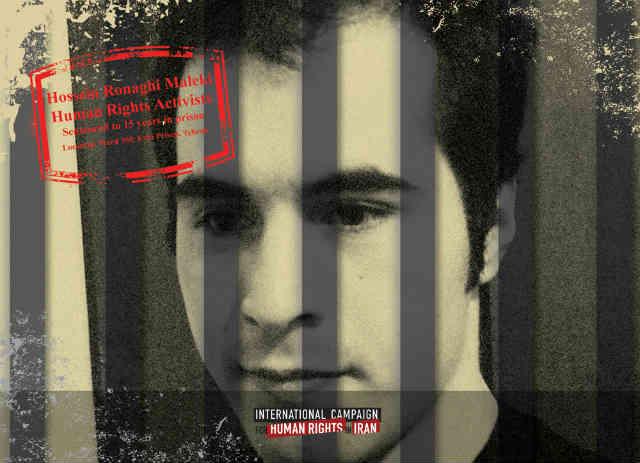 حسین رونقی ملکی، فعال حقوق بشر، محکوم به 15 سال حبس؛ بلبل پر بسته ز کنج قفس درآ / نغمه آزادی نوعِ بشر سرآ...