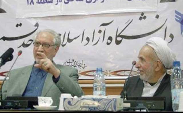 Islamic-University-Ghom-qom-iran-fc