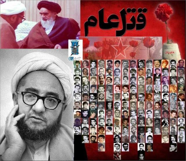 """کشتار رژیم اسلامی در زندان ها در سال ۶۷ که هزاران جوانان برومند ایران را به خاک و خون کشاندند، و پیکر آنان را مانند سیب زمینی بر روی هم در گوشه ای از شرق تهران بنام """"خاوران""""، چال کردند. جنایت کارانی که روی هیتلر، پینوشه، و استالین و هیاطله را سپید کردند."""