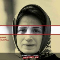 بدونِ رَهایی تَمامی زندانیانِ سیاسی – عَقیدتی، هیچ روزی نوروز نیست!