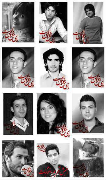 داغ کردن تنور انتخابات و همکاری با رژیم عین خیانت و نادیده گرفتن خون های ریخته شده جوانان این سرزمین است.