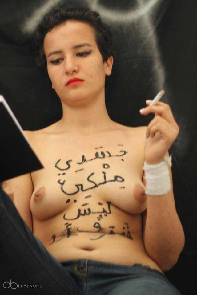 امینه ۱۹ ساله به عنوان مخالفت و دهن کجی به قوانین زن ستیز اسلام حاکم بر زنان کشورش، لخت شده، سیگار می کشد، و اختیار تن و اندام خود را از خود می داند.
