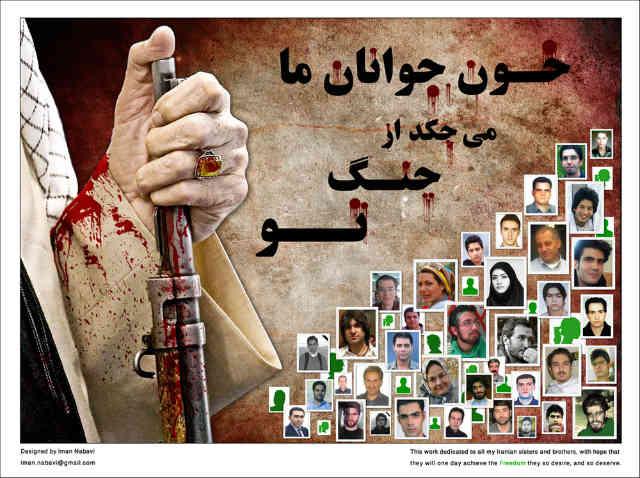از آنجایی که اصل انتخابات در نظام دیکتاتوری اسلامی کمترین جایگاهی ندارد و هنوز بوی خون کشته شدگان انتخابات پیشین به مشام می رسد، هر گونه همکاری با رژیم در راستای برپایی انتخابات، عین خیانت به ایران است.