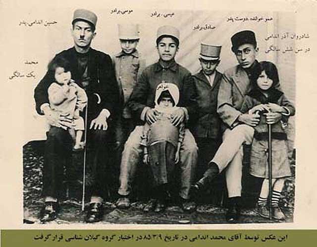 آذراندامی کودک ۶ ساله ای که در میان خانواده مذهبی خود دیده می شود. به راستی از چنین خانواده کوته اندیش و خافاتی چنین گوهر درخشانی به طور خودساخته در اجتماع ایران به وجود آید، موجب حیرت و شگفتی است!.
