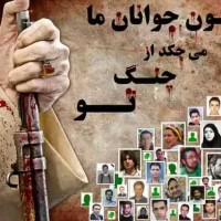 feature-political-prisoners-iran