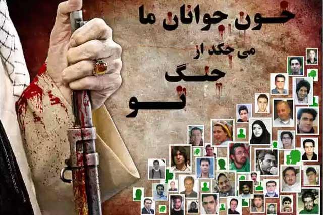 feature-political-prisoners-iran