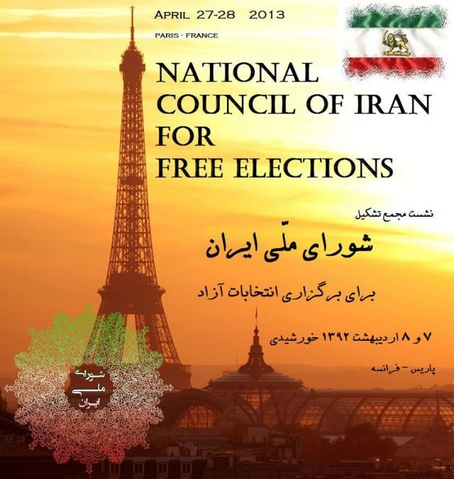 انتخابات شورای ملی ایران در پاریس
