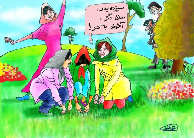 گره زدن سبزه ها به وسیله دختران، نه برای شوهر یابی، نه برای پول دار شدن، بلکه برای رهایی از شر آخوند است.
