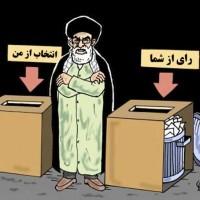 از هرکس مخالفه پاسپورتش بگیره بره تا هرکس در انتخابات شرکت نکنه ضد رژیم و خائنه