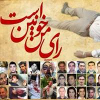 تَحریمِ فَعال انتصاباتِ رژیم؛ مَرزی میانِ آزادی خواهی و جامعه گوسفَندی!