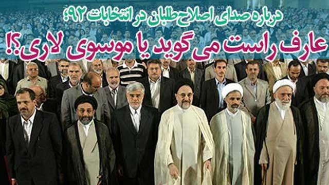 ایران و ۷۰ میلیون جمعیت آن بازیچه و اسیر دست آخوند و اصاه طلبان است.