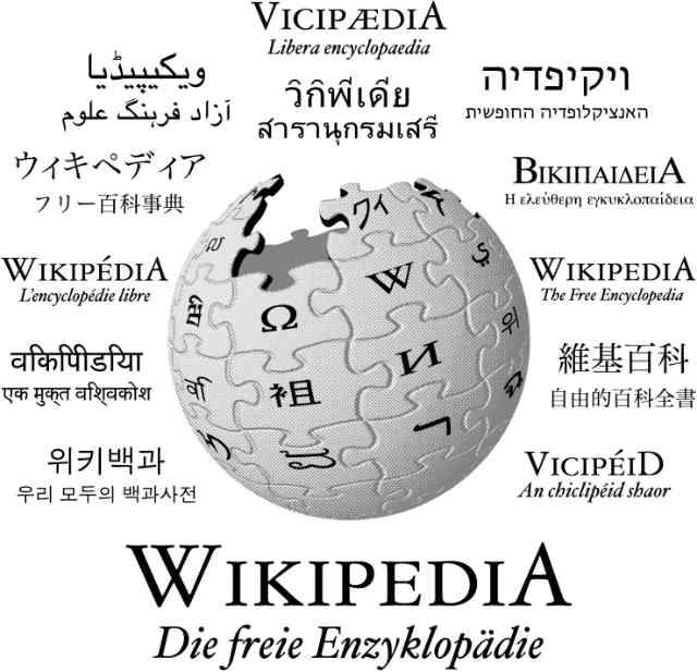 """مَسیحیانی که با """"مذهب"""" خوانده شدنِ باورشان مشکلل دارند، می توانند مقاله های مستند شان را برای دانشمنامه آزاد ویکیپدیا بفرستند تا ثابت کنند مسیحیت، مذهب نیست!"""