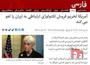 خانم وندی شرمن با گفتگویی که با بی بی سی فارسی داشت، از برداشتن تحریم کامپیوتر، نرم افزار ،سخت افزار، و تلفن های همراه  و دیگر فراورده های آن از سوی دولت آمریکا خبر داد.