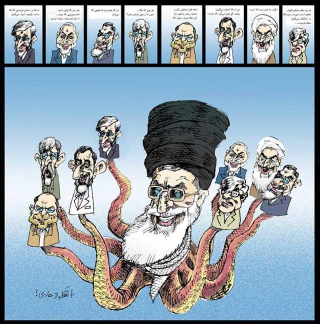 رژیم اسلامی یعنی، خامنه ای، و خامنه ای یعنی مار خوش خط و خال که همه را به بازی گرفته است. رأی دادن، یعنی این جنایتکار ضد ایرانی را بر سر قدرت نگاه ذاشتن.