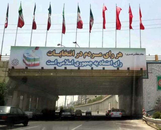 خامنه ای بارها گفته است که شرکت در انتخابات و رأی دادن به هر کاندیدا، راخی دادن و تأیید رژیم است. در حقیقت این بار نیز مردم ایران گوسفندوار به صف ایستادند و به مشروعیت رژیم رأی دادند.