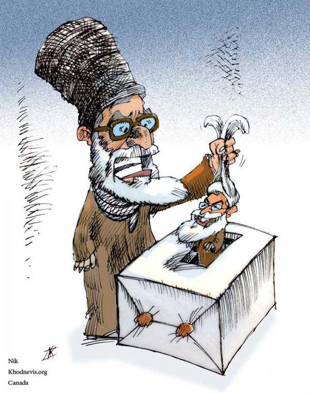 انتخاب روحانی یک اخوند چسبیده به ولایت فقیه، انتخاب مردم نبود، بلکه انتصاب خامنه ای بود که باردیگر به حلق مردم ایران فرو کردند.
