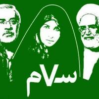 حصرخانگی موسوی و کروبی، با حصر خانگی مصدق در رژیم گذشته یکی است