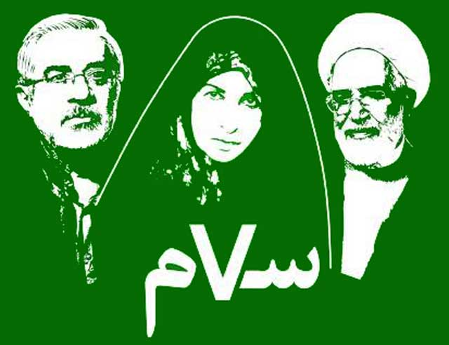mousavi-and-karoubi-held-under-house-arrest-in-iran-cover