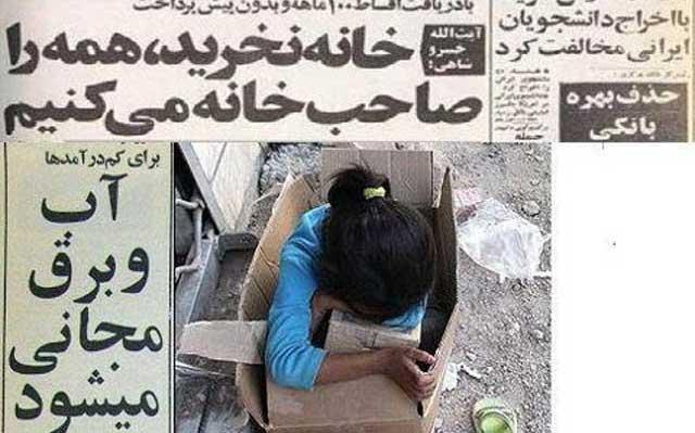 cover-iran-newspaper