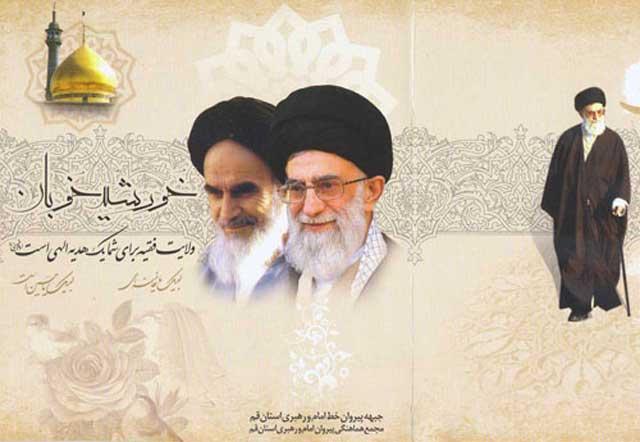 دو جنایتکار بشری، دو انسان نمای ضد ایرانی در کنار هم دیده می شوند. به راستی این دو دست هیتلر و شیطان را از خبث نیت و پلیدی افکارشان از پشت بسته اند.