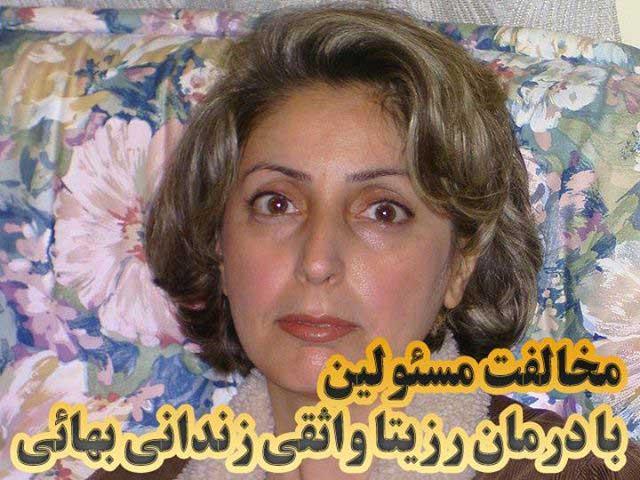 رژیم ضد بشر اسلامی، حتی با درمان هم میهنان بهائی در بند مخالف است . آنچنان کوتاهی می کند که آنان از بیماری از دست بروند.