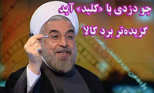 مردم مصر شجاعانه گروه فناتیک و دیکتاتور اخوان المسلمین را از صحنه سیاست بیرون راندند، مردم ایران هم دیکتاتور دیگری را بر کرسی قدرت نشاندند. تفاوت از کجا تا به کجاست؟.