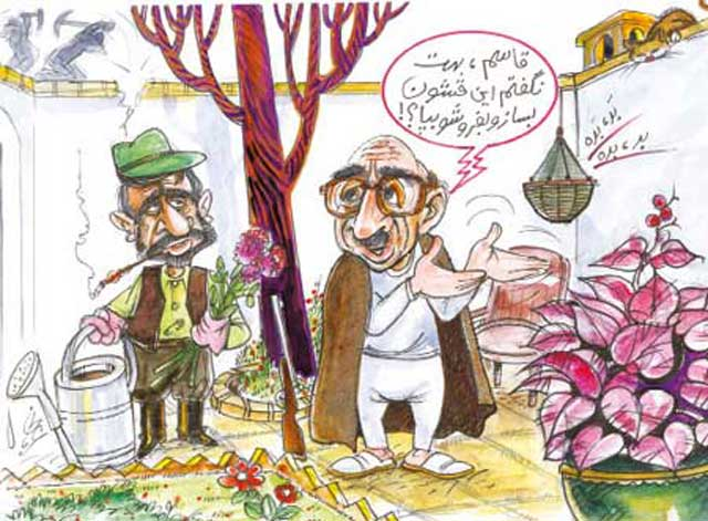 نمایش کمدی- انتقادی دائی جان ناپلئون، برگرفته از اندیشه و تفکر اجتماع دوران گذشته ایران است. این نمایشنامه بسیاری از حقیقت ها و حوادث اجتماع را نشان می دهد. گرچه با آمدن آخوند هزاران رنگ تزویر، ریا، حقه بازی و جاسوسی به آن جامعه سر بسته افزوده شده است.