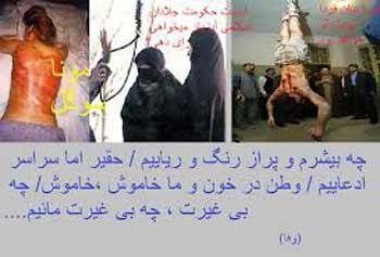 این پاره ای از جنایات رژیم اسلامی است. ما می بینیم ولی ساکتیم. زیرا این قربانیان را از فامیل و بستگان خود نمی دانیم.