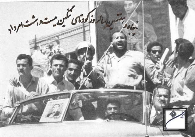لات ها و اوباش های دربار برای برکنار کردن مصدق آماده اند. لات هایی که تاریخ ایران را ۲۵ سال عقب انداختند و در نهایت انقلاب ۵۷ و فروپاشی بعدی ایران را به وجود آوردند.