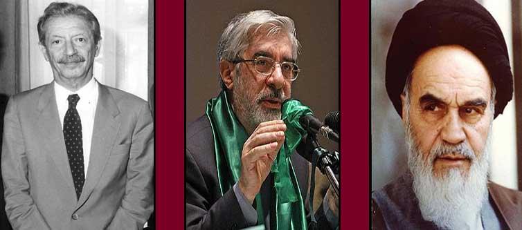 mousavi-khomeni-bakhtiar