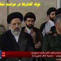 آیا جمع جنایتکاران و دزدان، در مجلس رئیس جمهور کلید نشان تنها مشکل و آرزوی مردم ایران بود؟