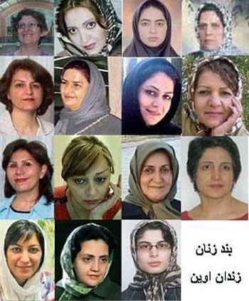 در فراموش خانه های رژیم صدها نسرین دیگر در حال پوسیدن و فراموشی اند. این فرتور شماری از زنان زندانی سیاسی و عقیدتی را نشان می دهد.