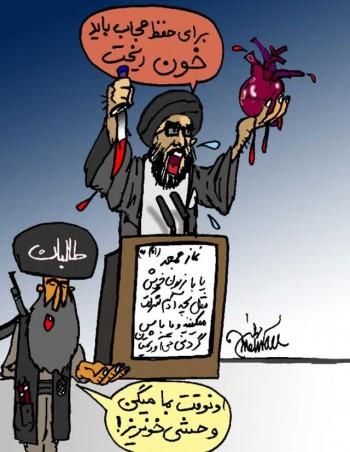 حخظ اسلام، یعنی حفظ آخوند و برای حفظ آخوند دست های عدالت اسلام در خونریزی مخالفین همیشه به کار است.