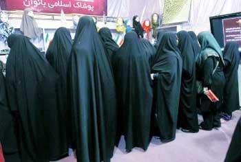 با زنان امر به معروف که ناشر افکار اسلامی (آفکار آخوند) هستند و در مبارزه اند که هیچ زنی از کیسه گونی سیاه خود خارج نشود، بیشتر آشنا شوید. اینان سرسپردگان و پیروان منبر و مکتب آخوندند.