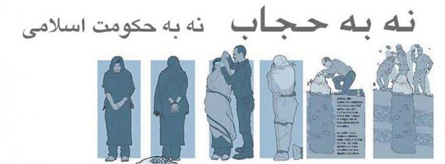 شعار زنان ایرانی باید همیشه، در هرحال، و همه جا این باشد.