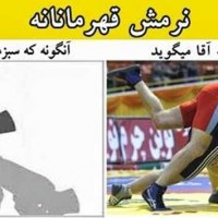 iranian-wrestlers-and-prayer