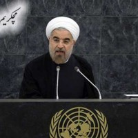 rohani-at-un