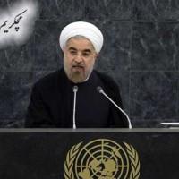 آقای روحانی سخنرانی شما در راستای مصلحت نظام، ولی کاملن ضد منافع ملی ما بود