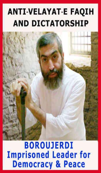 آقای کاظمینی بروجردی، یک روحانی سکولار است که به دلیل مخالفتش با دیکتاتوری مذهبی و ولایت فقیه و حکومت دینی، محکوم به 11 سال زندان شده است.  _ سیروس پارسا